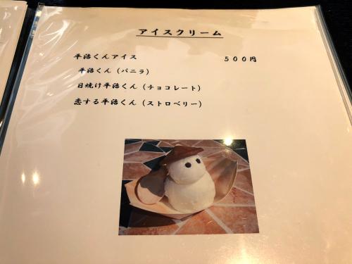 平治煎餅本店(大門)@2_e0292546_23544062.jpg