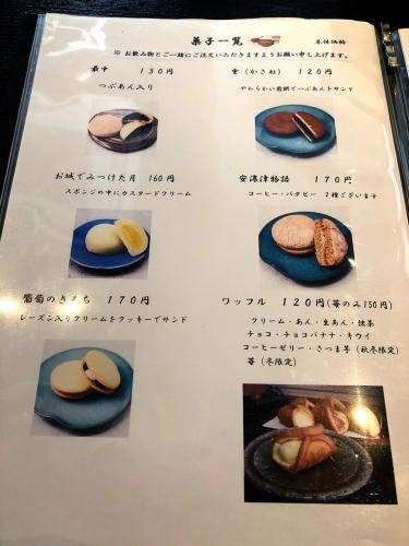 平治煎餅本店(大門)@2_e0292546_23550634.jpg
