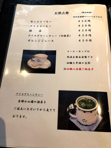 平治煎餅本店(大門)@2_e0292546_23550790.jpg