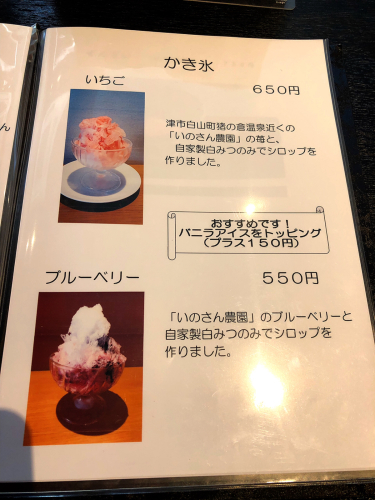 平治煎餅本店(大門)@2_e0292546_23551132.jpg