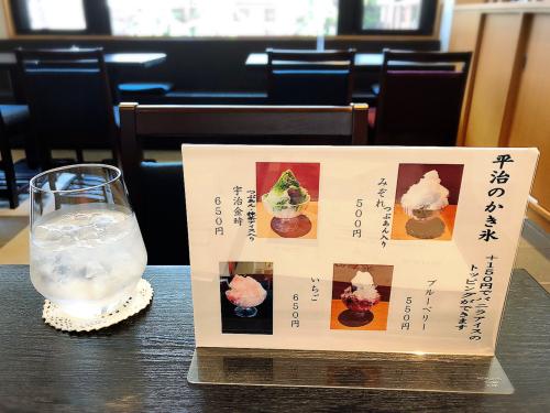 平治煎餅本店(大門)@2_e0292546_23554309.jpg