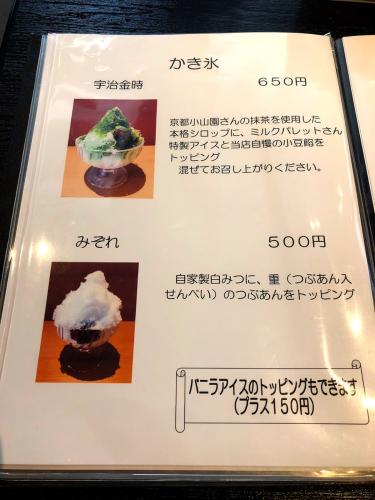 平治煎餅本店(大門)@2_e0292546_23562604.jpg