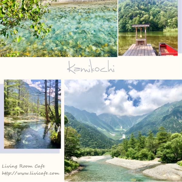上高地・飛騨高山旅行へ_e0040957_08582987.jpg