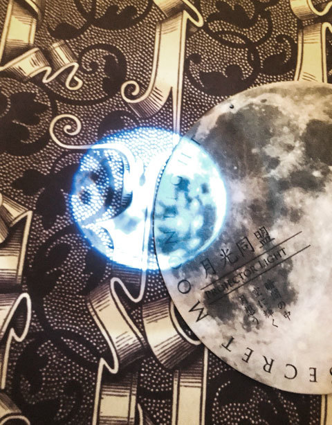 密造月光_a0342172_18264302.jpg