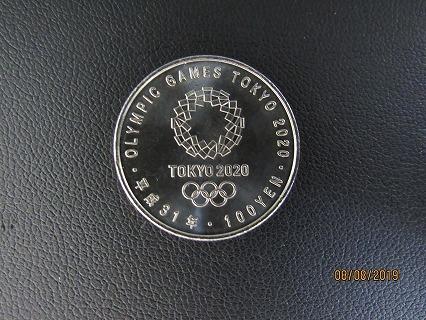 オリンピック100円硬貨_e0185893_07233712.jpg