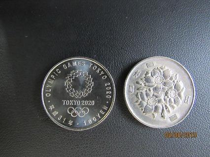 オリンピック100円硬貨_e0185893_07261303.jpg