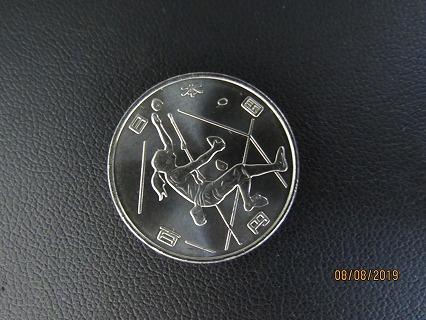 オリンピック100円硬貨_e0185893_07305632.jpg