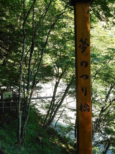 ★続!秘境奥大井・寸又峡温泉と夢の吊橋★_e0147297_09403361.jpg