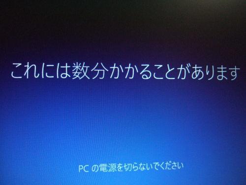 b0398201_21333441.jpg