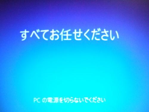 b0398201_21340334.jpg
