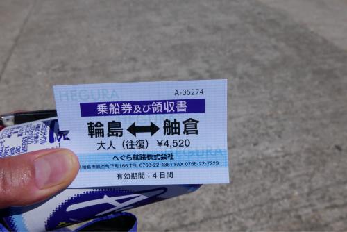 海界の村を歩く 日本海 舳倉島_d0147406_09484190.jpg
