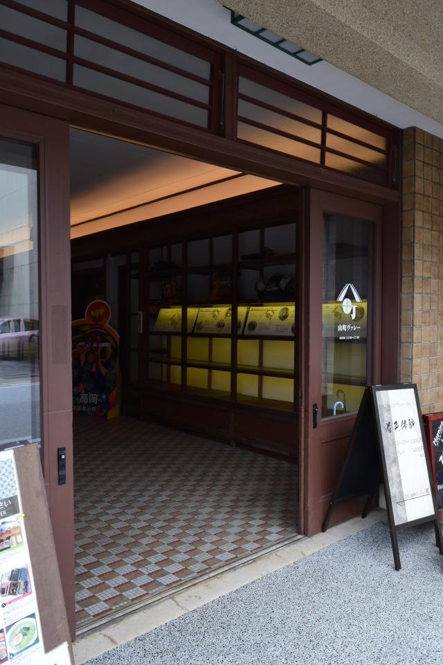 富山県高岡市の山町ヴァレー(昭和モダン建築探訪)_f0142606_07503787.jpg