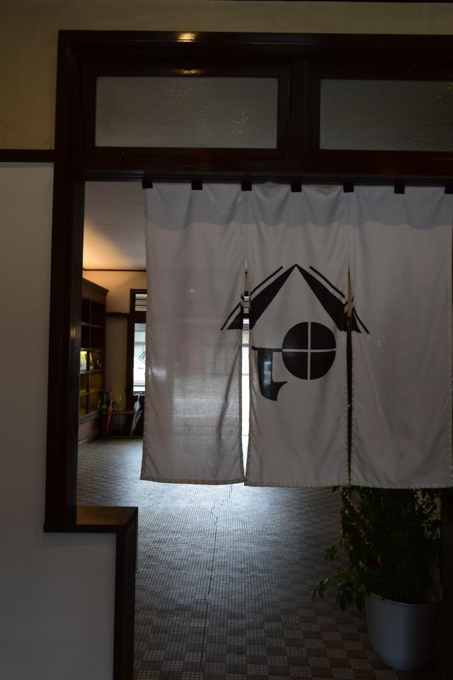 富山県高岡市の山町ヴァレー(昭和モダン建築探訪)_f0142606_07532933.jpg