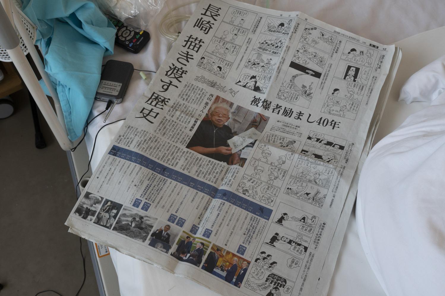 長崎原爆を描き続けるマンガ家。西山 進_a0096313_07210813.jpg