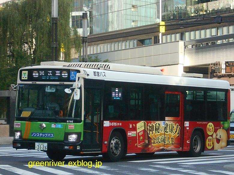 東京都交通局 B-B785 【人参】_e0004218_2027537.jpg