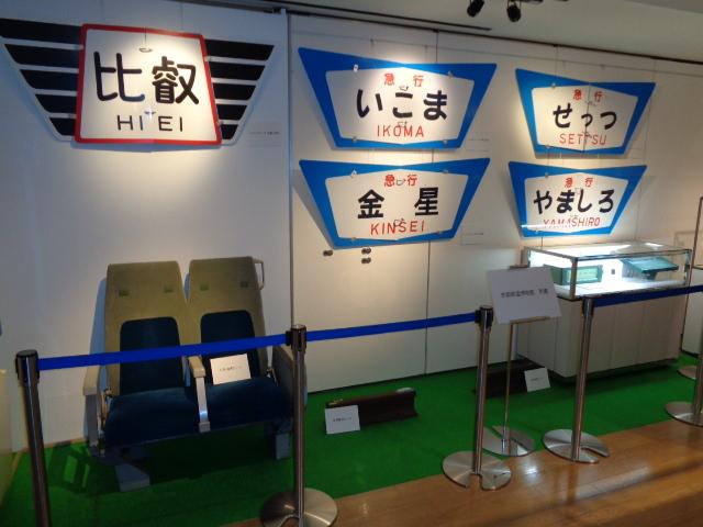 阪急百貨店 鉄道模型フェスティバル2019 開催中_a0066027_18184746.jpg