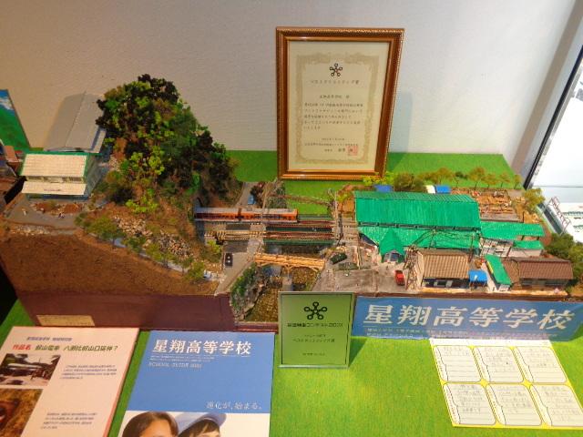 阪急百貨店 鉄道模型フェスティバル2019 開催中_a0066027_18190371.jpg