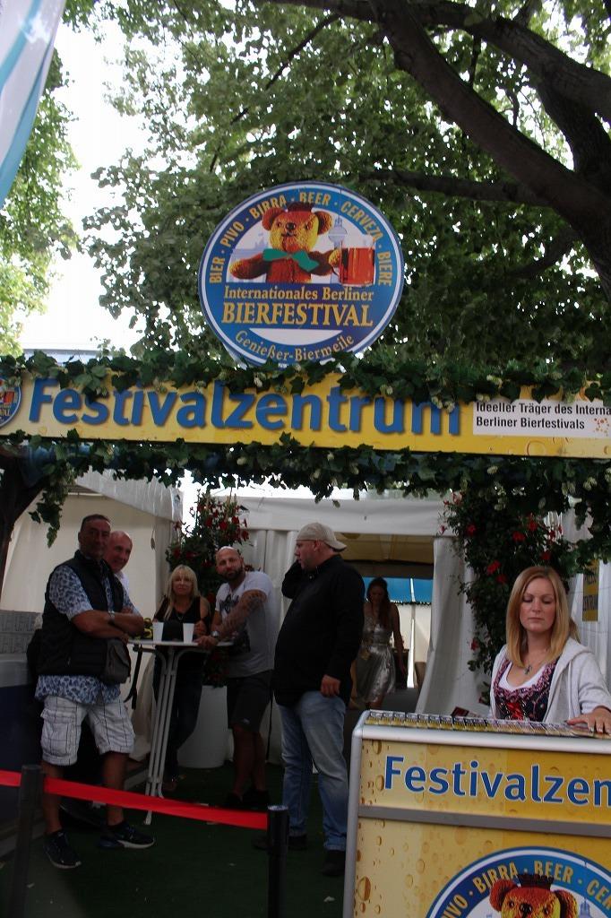 ベルリンの夏祭り_a0355629_18291497.jpg