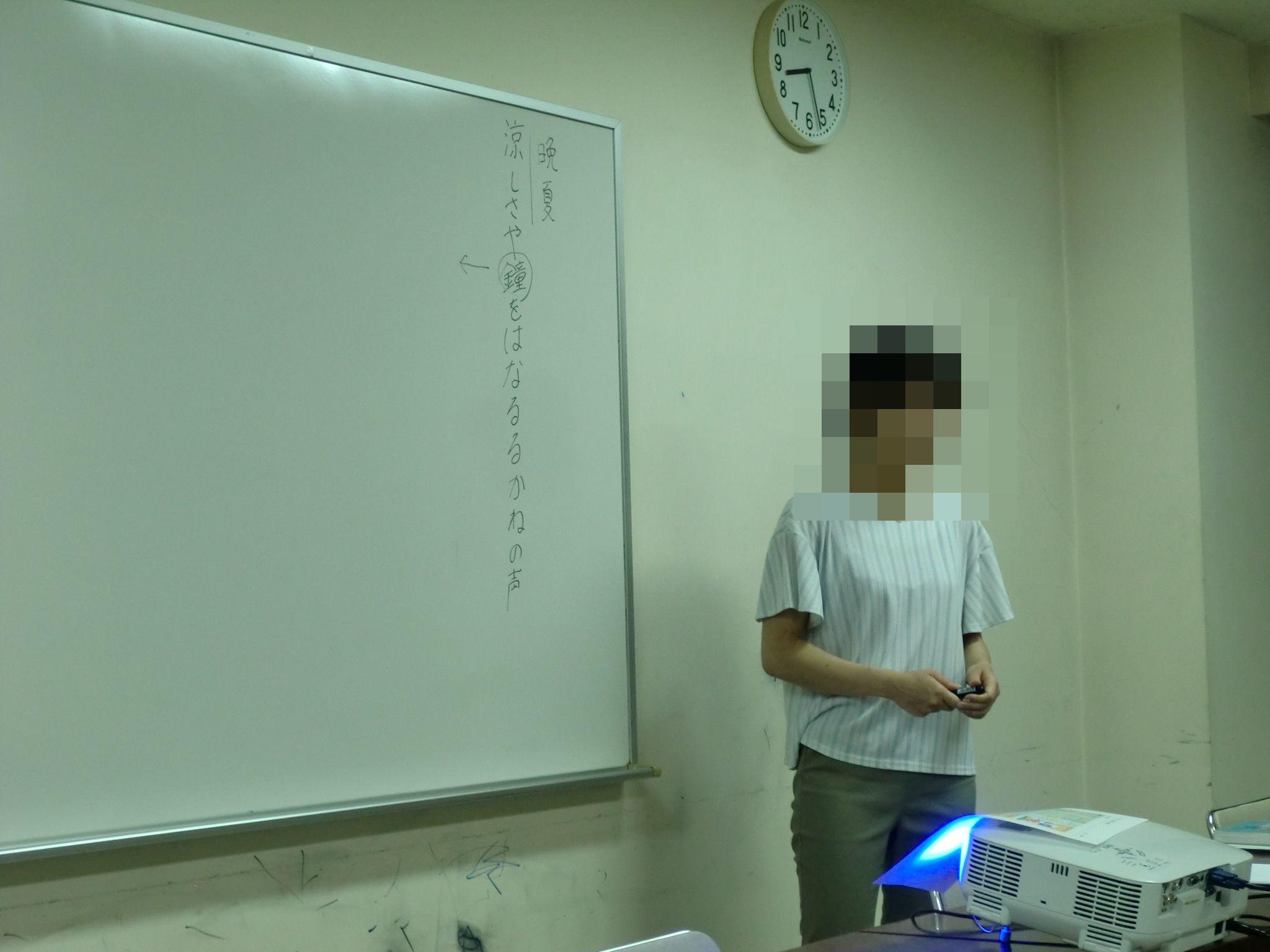 【例会報告】TOSSシグナス19年8月例会_e0252129_00122317.jpg