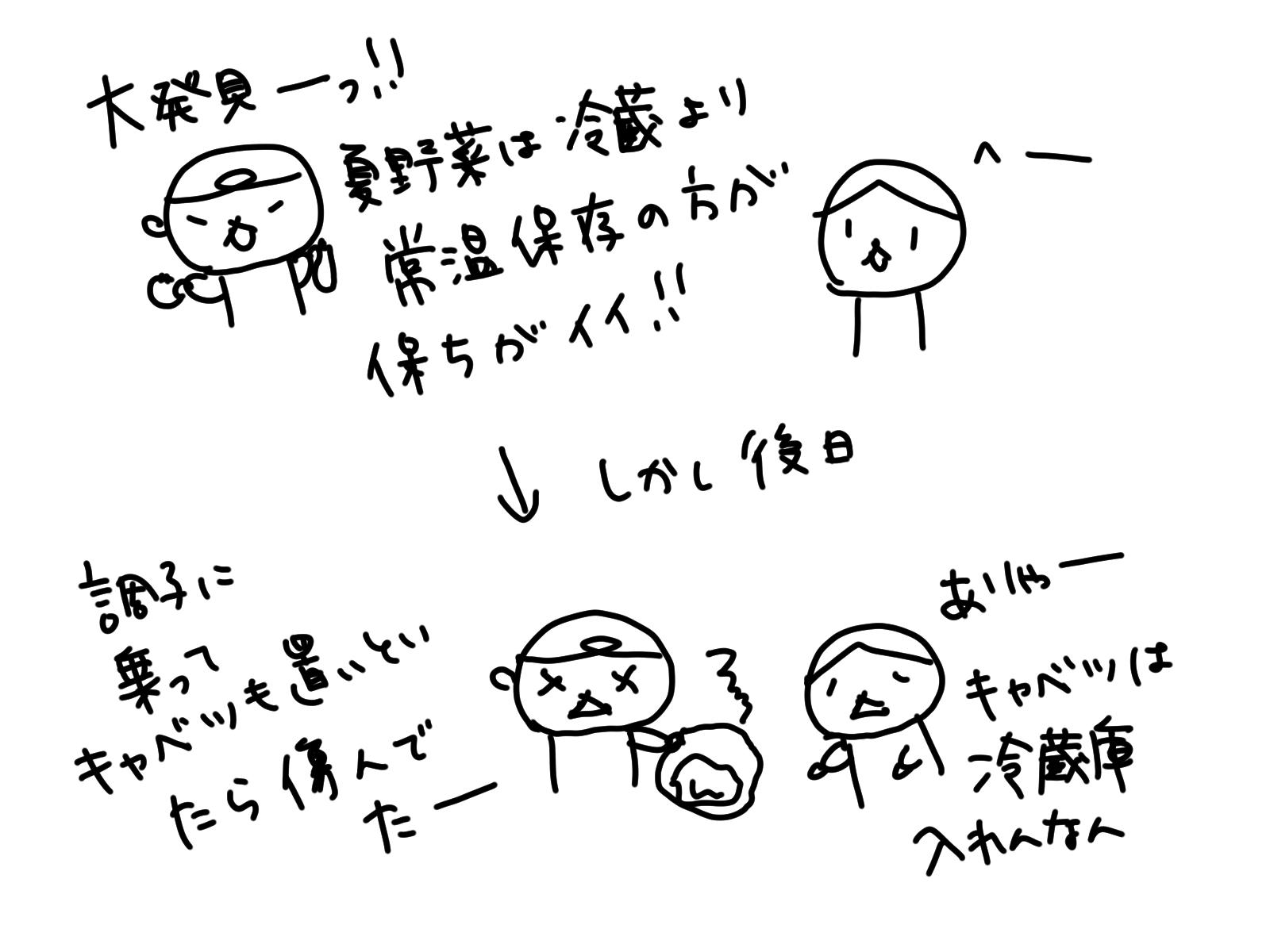 b0132338_05191406.jpeg