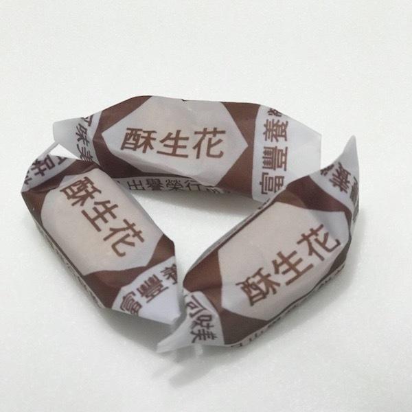 台湾が好き!_d0364239_20532371.jpg