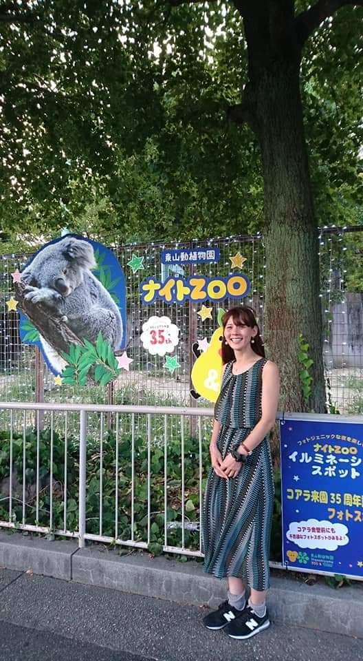 東山動植物園ナイトズー2019 初日!_f0373339_23563803.jpg