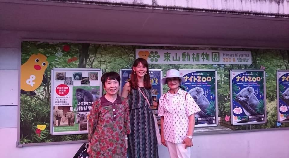 東山動植物園ナイトズー2019 初日!_f0373339_23571639.jpg