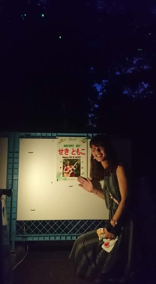 東山動植物園ナイトズー2019 初日!_f0373339_23571698.jpg