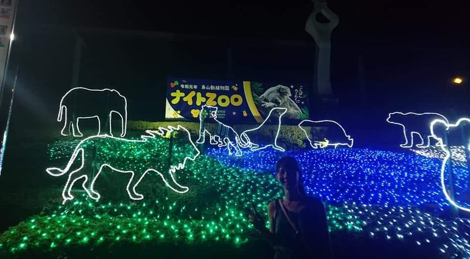 東山動植物園ナイトズー2019 初日!_f0373339_23574569.jpg