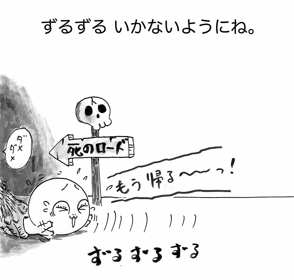8月9日(金)【阪神-広島】(京セラD)●5ー11_f0105741_03114457.jpg
