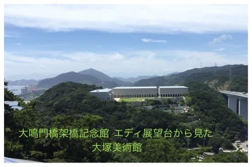 大塚美術館_a0084343_10002103.jpeg