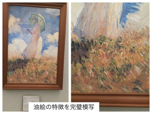 大塚美術館_a0084343_10040632.jpeg