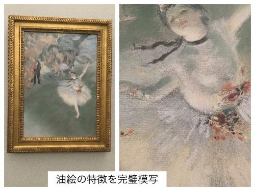 大塚美術館_a0084343_10042310.jpeg