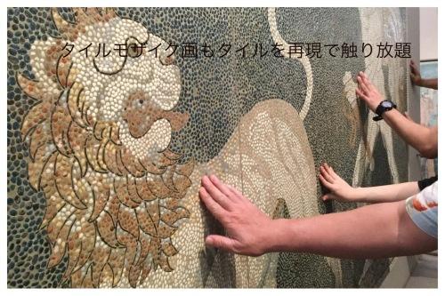 大塚美術館_a0084343_10133603.jpeg