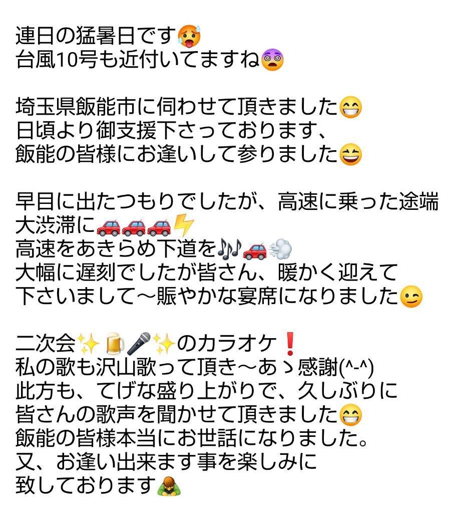 埼玉県飯能市に伺わせて頂きました。_d0051146_18232678.jpg
