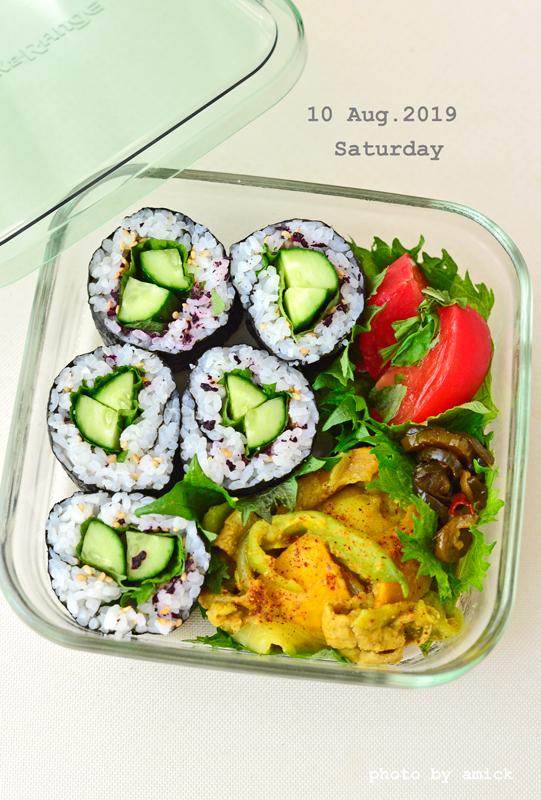 8月10日 土曜日 夏野菜のカレー肉じゃが_b0288550_15050709.jpg