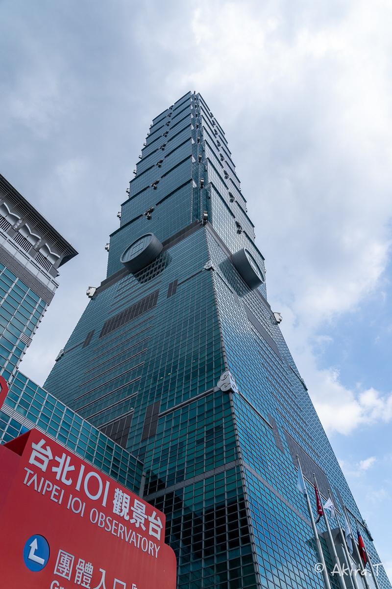 台湾 -3- 〜台北101展望台〜_f0152550_13313645.jpg