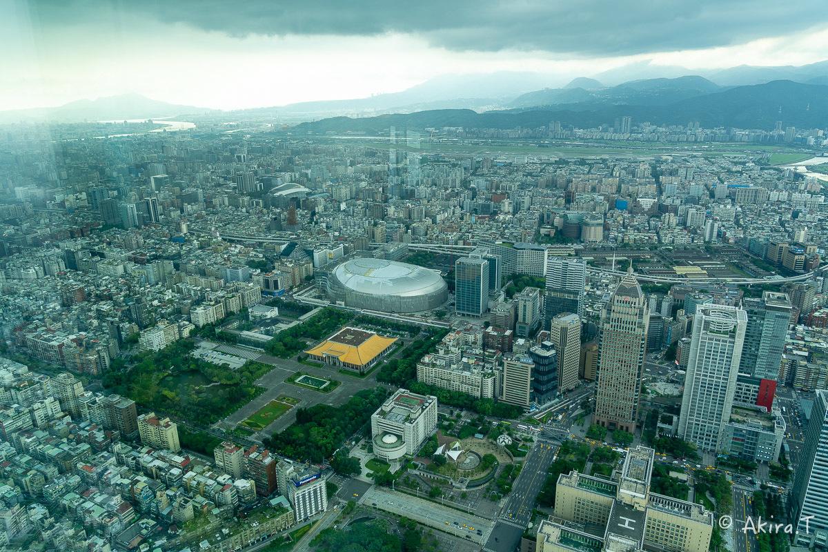 台湾 -3- 〜台北101展望台〜_f0152550_13315895.jpg