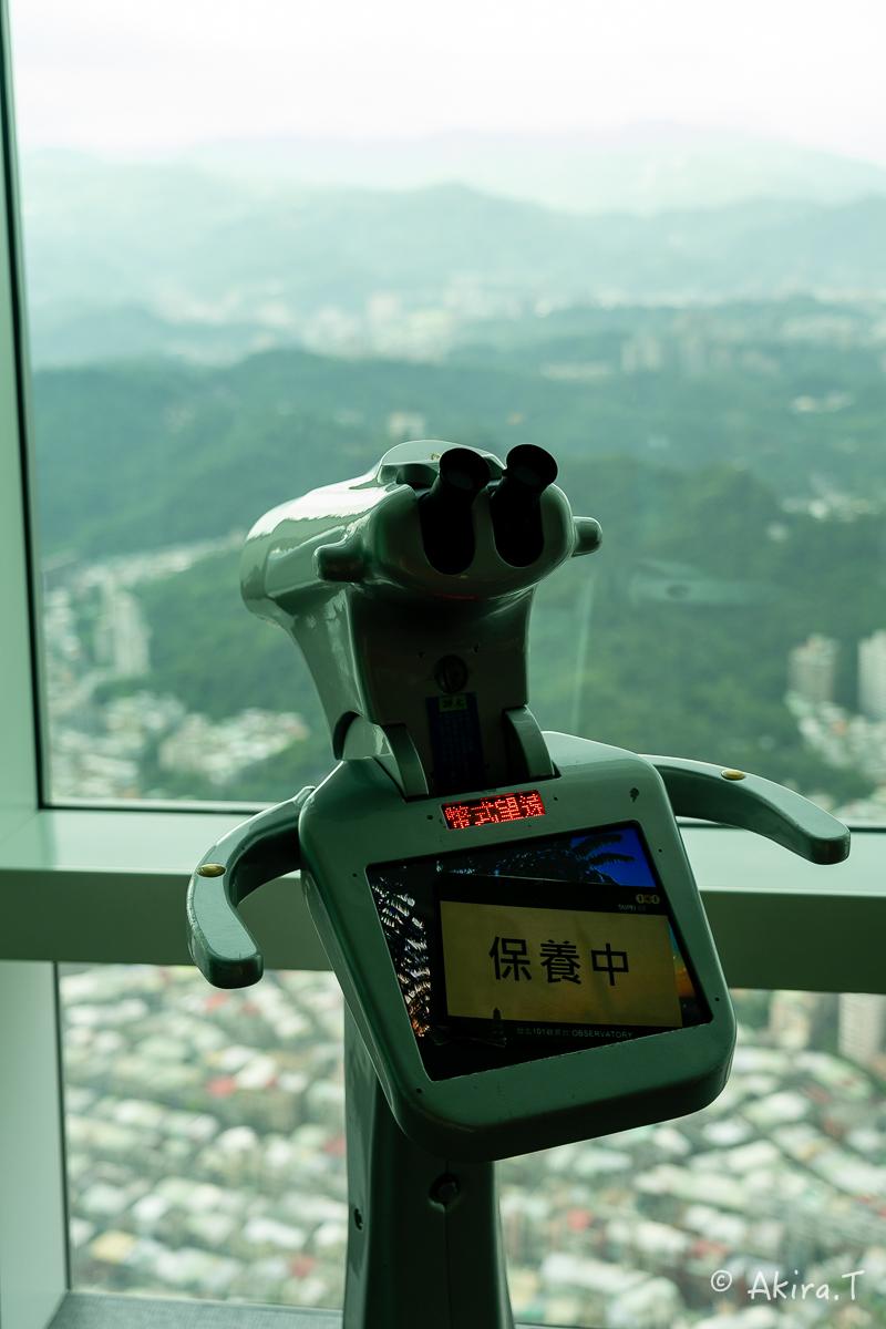 台湾 -3- 〜台北101展望台〜_f0152550_13350382.jpg
