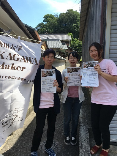 菓子木型で和三盆干菓子作り体験 in 直島_c0227958_20295500.jpg