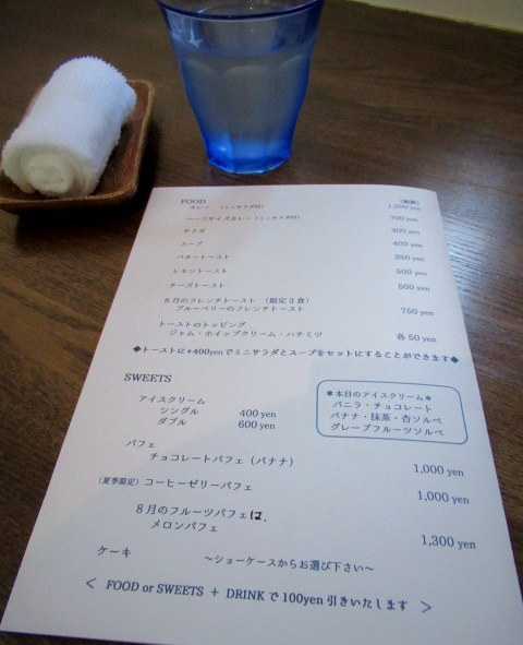 Cafe Patra/カフェパトラ * 8月のメロンパフェ&夏季限定コーヒーゼリーパフェ♪_f0236260_01051534.jpg