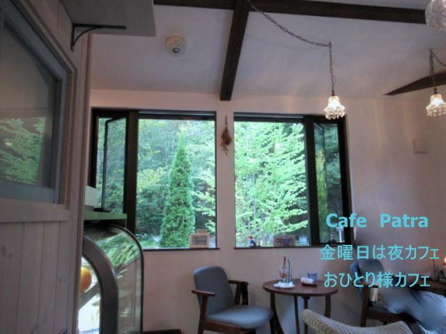 Cafe Patra/カフェパトラ * 8月のメロンパフェ&夏季限定コーヒーゼリーパフェ♪_f0236260_01053021.jpg