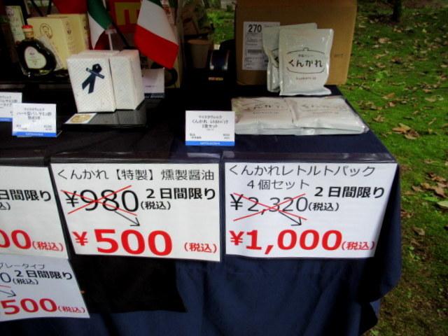 木村硝子店 * 軽井沢庭市2019・夏のお楽しみ♪_f0236260_02261968.jpg