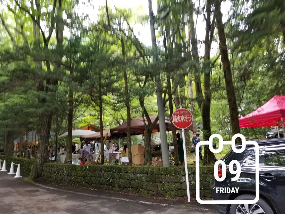 木村硝子店 * 軽井沢庭市2019・夏のお楽しみ♪_f0236260_02315392.jpg