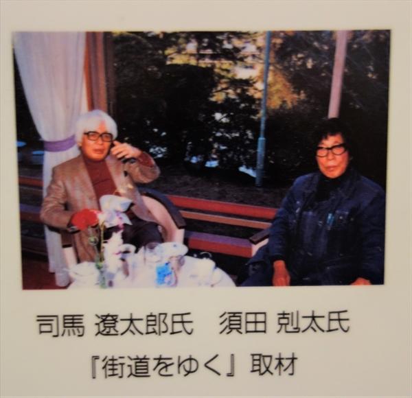 司馬遼太郎、須田克太が訪れた奈良ホテル : 阪急・阪神沿線文学散歩