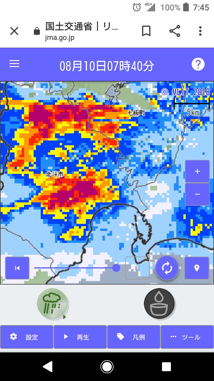函館を含む道南は、豪雨に注意_b0106766_07465473.png