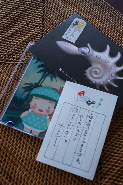 ハーブの寄せ植えと日本一おしゃれな暑中お見舞い_d0327373_06392416.jpg