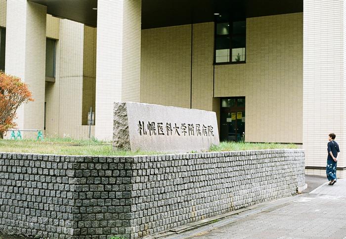 義妹の札幌医大付属病院入院見舞いとライカM3ユーザー_c0182775_16573660.jpg
