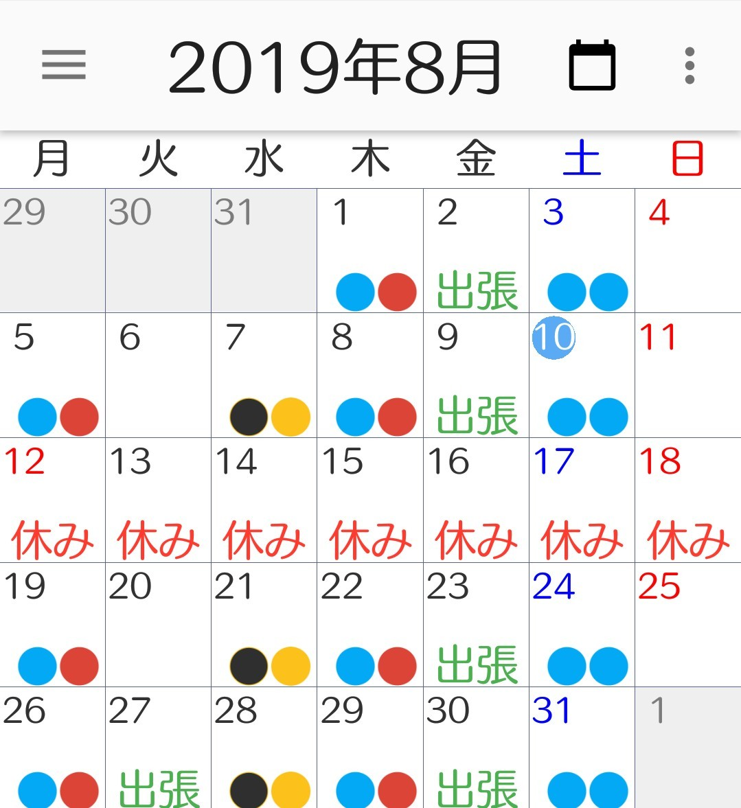 c0366378_20393552.jpg