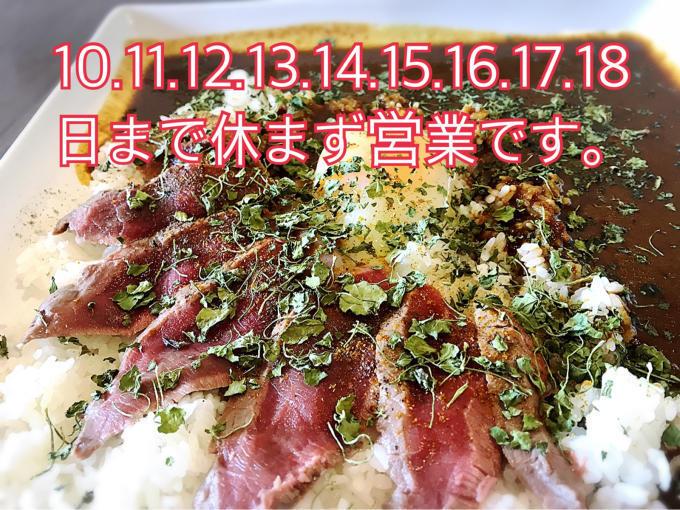 花火もあがる西原村、萌の里 夏祭りへ参加(^^)_d0132688_10484024.jpg